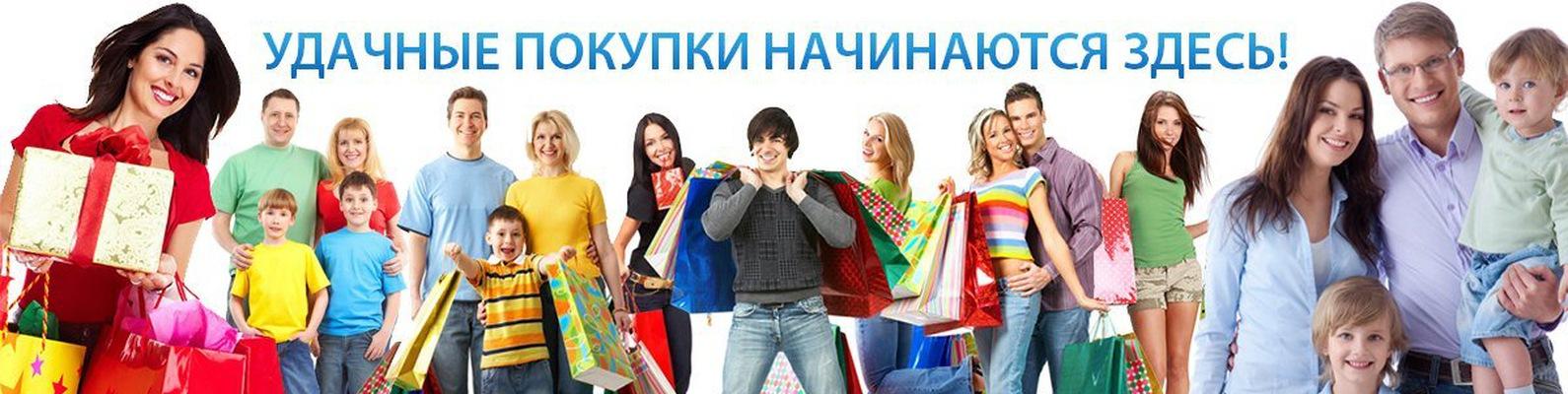 Совместные покупки поставщики одежды