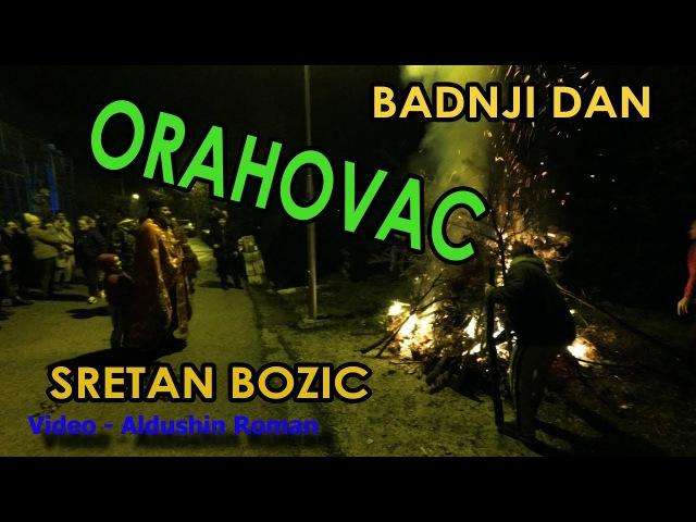 Video Srecan Bozic u Orahovac - Crna Gora - Рождество в Черногории