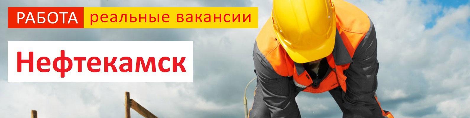 телефоны, ищу работу бергад плотник уфа территории Кремля, выезд