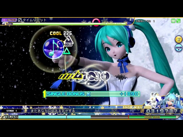 Project DIVA AC FT - タイムリミット EXTRA EXTREME Perfect
