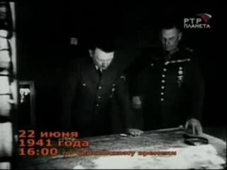 """д/ф """"Брестская крепость"""""""