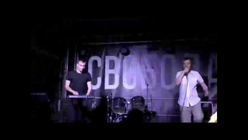 Noise Resistance - Egoistic Bitch (Live @ Svoboda Concert Hall)