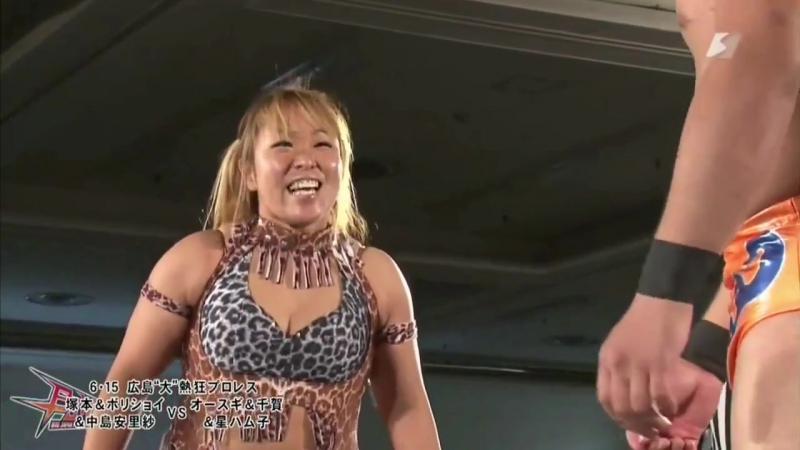 Hercules Senga Tsutomu Oosugi Hamuko Hoshi vs Arisa Nakajima Command Bolshoi Takumi Tsukamoto BJW Hiroshima 2014