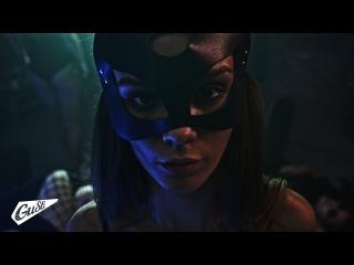 GUSLI (Guf & Slim) - Ушла (Премьера 2017)