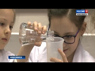Новый научный проект для школьников открыли в Новосибирске