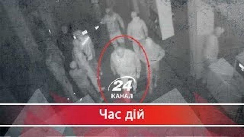 Час дій. Хуліганство за вбивство журналіста чому Крисін знав про розстріли на Майдані заздалегідь