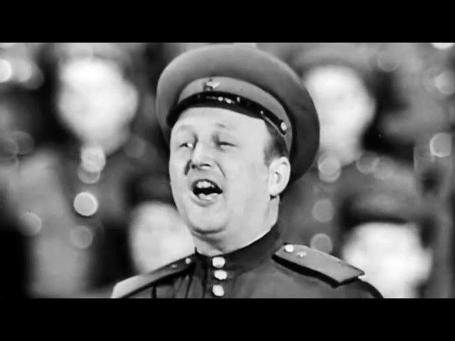 The Golden Rye - Yevgeny Belyaev and the Alexandrov Red Army Choir (1962)