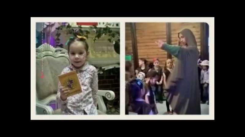 Наш 8 МАРТА в «ФэнтазиГраде» - королевстве профессий