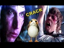 Звездные Войны - Нарезка Crack. Часть 1