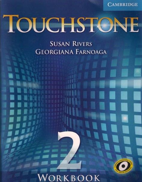 решебник in touch 2 workbook