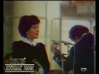 Майя Кристалинская - Нежность (Песня Года 2001 Отборочный Тур)