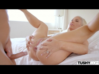 Tasha reign - in my ass now!