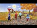 К. Асмаловская, С. Балабанов, Д. Тихонов, С. Малюкова - Песня про слоги (АБВГДейка) [ТВ Центр]