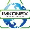 IMKONEX - Аутсорсинг ВЭД | Импорт из Китая