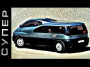 Супер минивэн BMW, о котором вы не знали! Забытые машины и самодельные автомобили BMW