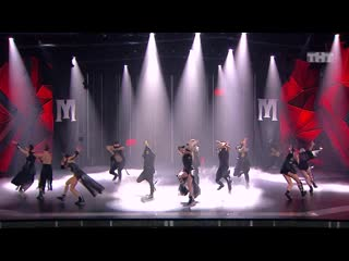 Танцы Команда Мигеля ( Apashe feat. Sway  I'm A Dragon )