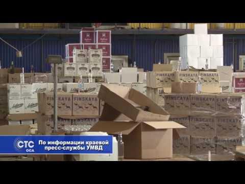 В Перми полиция и ФСБ изьяли из незаконного оборота 60 тысяч бутылок сомнительного алкоголя хроника