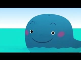 Привет, Малыш! Песня про кита.