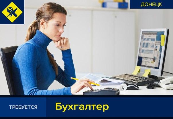 Вакансии бухгалтера на банк клиент в москве работа бухгалтера а дому требуется