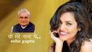 Esha Gupta On Atal Bihari Vajpayee's Death Harshwardhan Kapoor