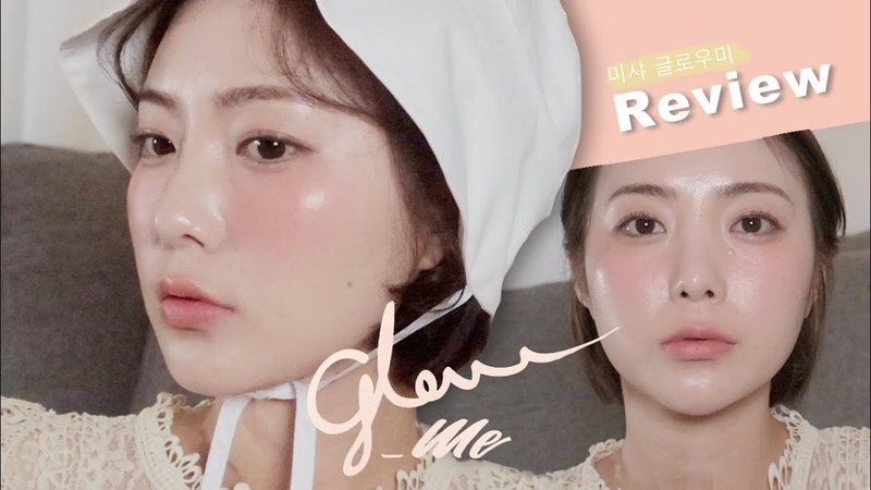 ENG,JPN CC) 라일리뷰 5편 🔍 미샤 글로우미 기획 세트 리뷰 ♡ Coco Riley 코코 라일리