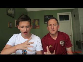 АНГЛИЧАНИН, 7 МИФОВ  О ЧМ по футболу в РОССИИ, ВСЯ ПРАВДА ! ТАКОГО ОН НЕ ОЖИДАЛ !!!