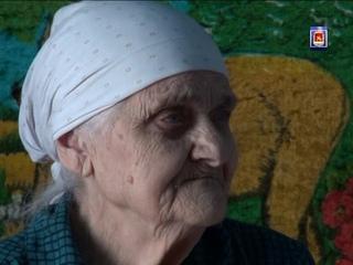 Долгожители нашего района продолжают получать именные поздравления от Президента России
