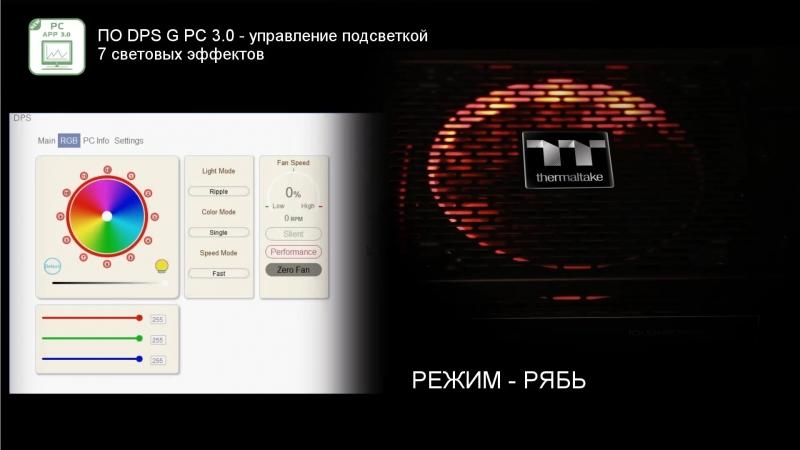 TPG RGB Platinum