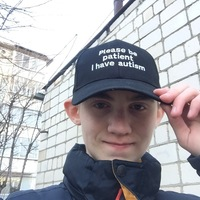 Лёша Поспелов