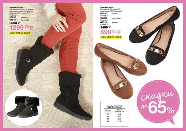 Женские ботинки avon украина 07796 косметика иса дора купить в москве