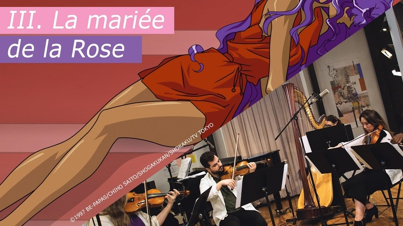 III La mariée de la rose Anthy Revolutionary Girl Utena iTSO