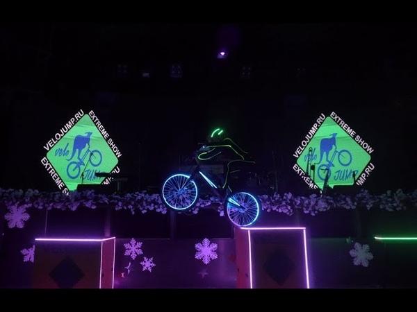 Шоу VELOJUMP промо общее Велошоу Световое шоу Велотриал