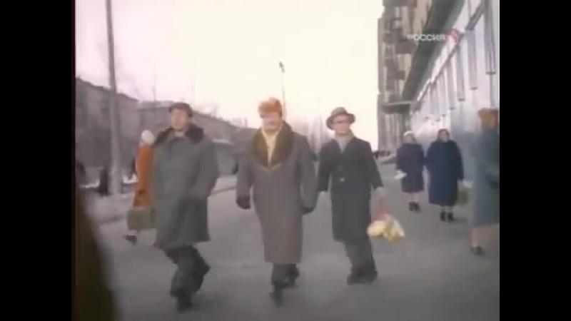 Соображаем на троих Фитиль 1965 года