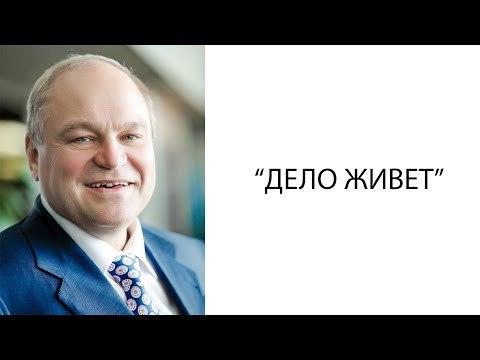 боев валерий иванович администрация президента