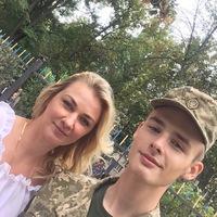 Елена Салий