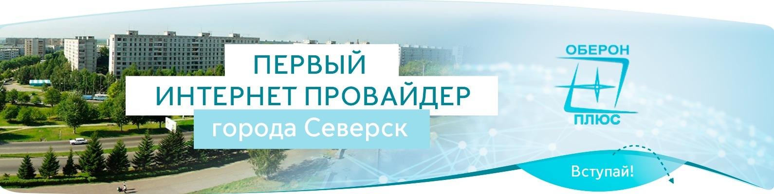 Реагент bot telegram Новороссийск
