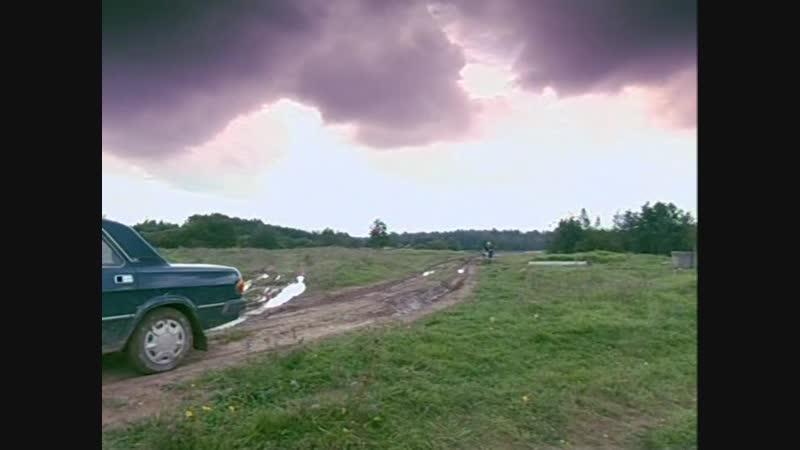 Агент национальной безопасности 2 Сезон 2000 11 серия DVD