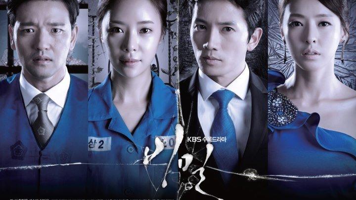 Secret.2013.ep04.DTVRip.XviD.400p.MP3.DVO.STEPonee