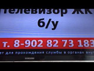 Вот и дожились в городе Муравленко в ОМВД России берут с 18 лет и без высшего образования !
