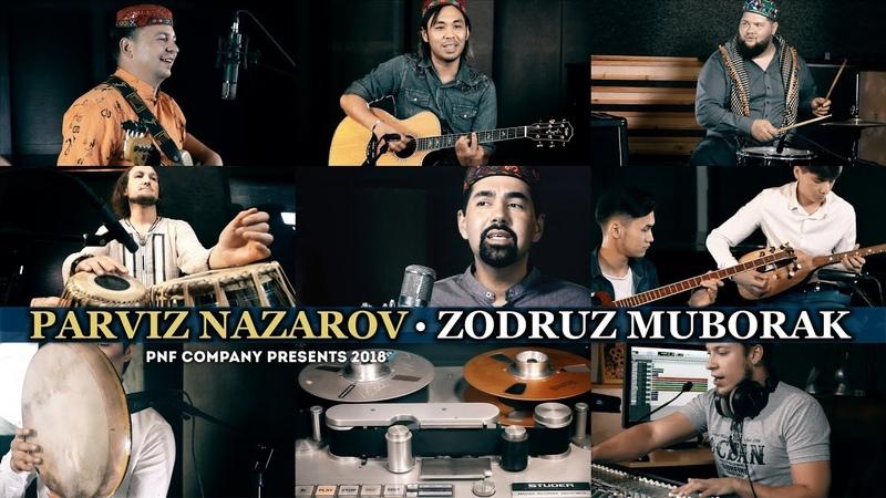 Wakhi song by Parviz Nazarov - Zodruz muborak|Official video 2018