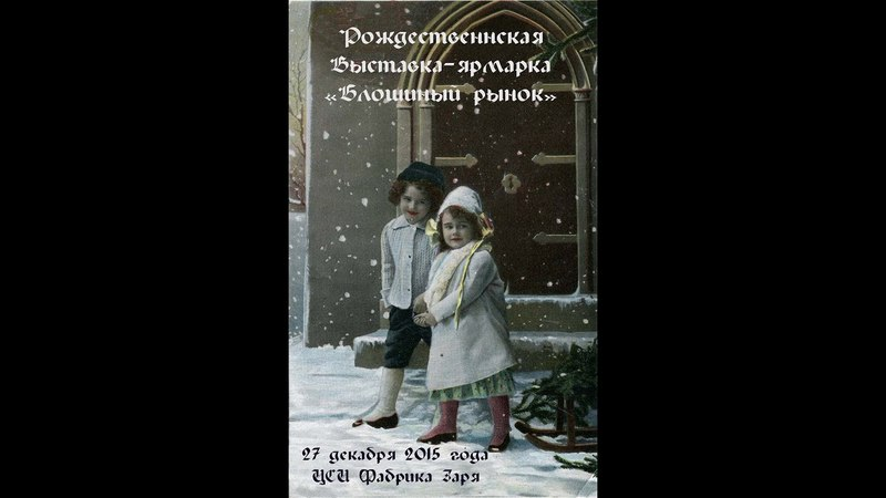 прямой эфир с Николаем Рогожиным часть 1Радио Эпохи