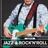 Jazz&Rock&Roll Jam в Hidden bar