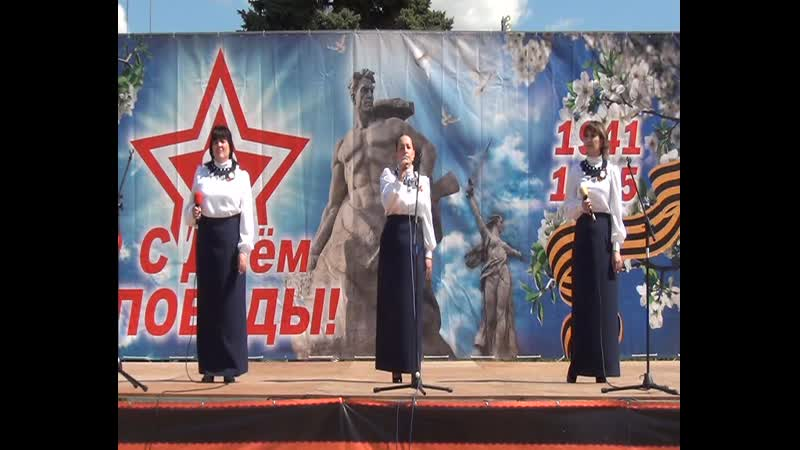 Ансамбль Любава 9 мая 2019г п Сернур
