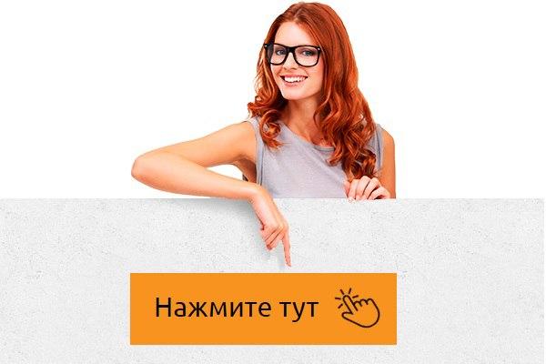 Самолет Южно Сахалинск Москва Расписание Сегодня
