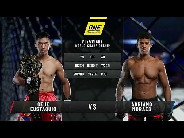 Geje Eustaquio vs Adriano Moraes Full Fight January 19 2019 One Championship