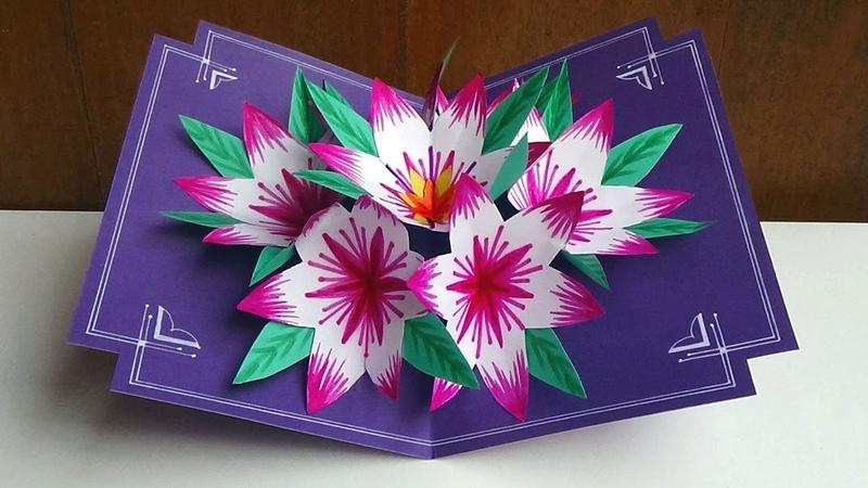 Живая открытка своими руками с цветами