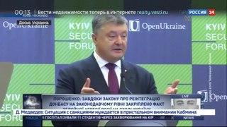 Кто больше потеряет если Украина выйдет из СНГ?