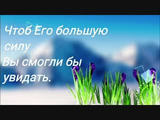 Со Сретением Господним! Красивое поздравление Видео Открытка Сретение Господне