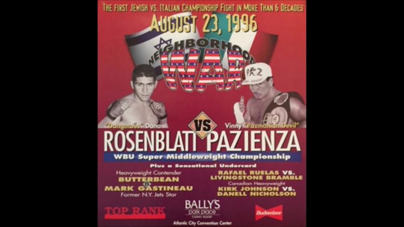Винни Пациенца vs Дана Розенблатт Vinny Pazienza vs Dana Rosenblatt l 23 08 1996