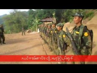 ရခုိင္ျပည္တပ္မေတာ္ (Arakan Army) ေလ့က်င့္ေရးပံုရိပ္တခ်ဳိ႕